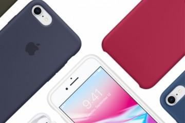 分析师下调苹果出售预期5GiPhone或许还得等一年多