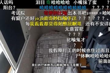 北上广深租房图鉴10平就能住开门便是床