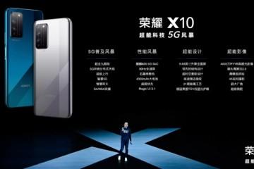 荣耀X10发布2020年5G手机战场迎来真实拐点