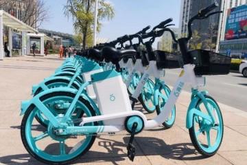 青桔国网什马战略协作将一起运营同享电单车事务