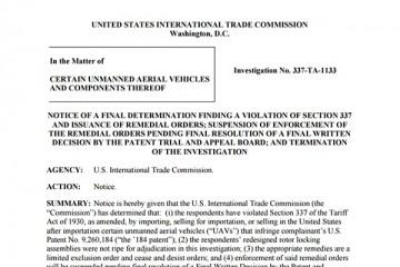 大疆违反美国337条例,判定侵犯道通智能螺旋桨专利