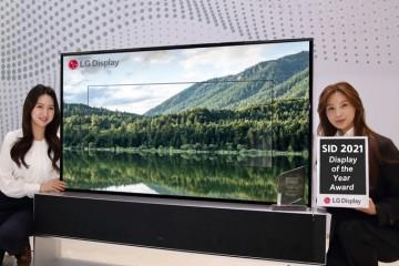 LGDisplay可卷曲OLED电视获SID2021年度显示奖