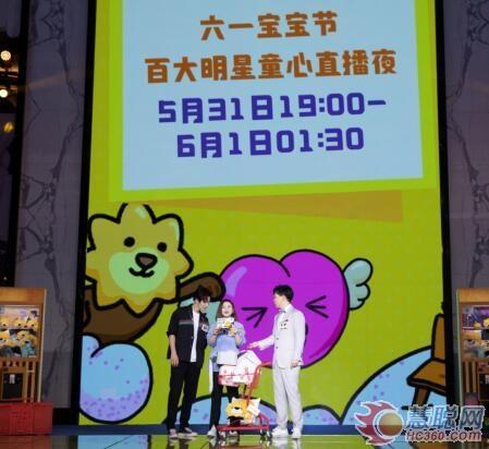 苏宁易购官宣六一宝宝节6月1日0点开启0元抢
