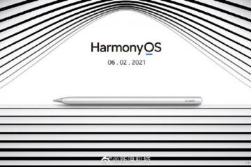 华为宣布将发布鸿蒙平板搭载鸿蒙系统外观键盘均有变化