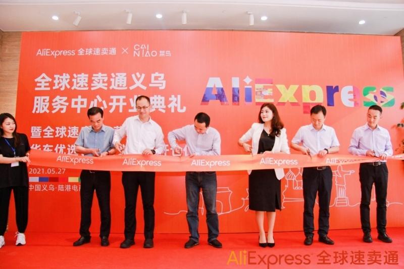 速卖通联合菜鸟启用华东优选仓10日达覆盖范围将扩至18国