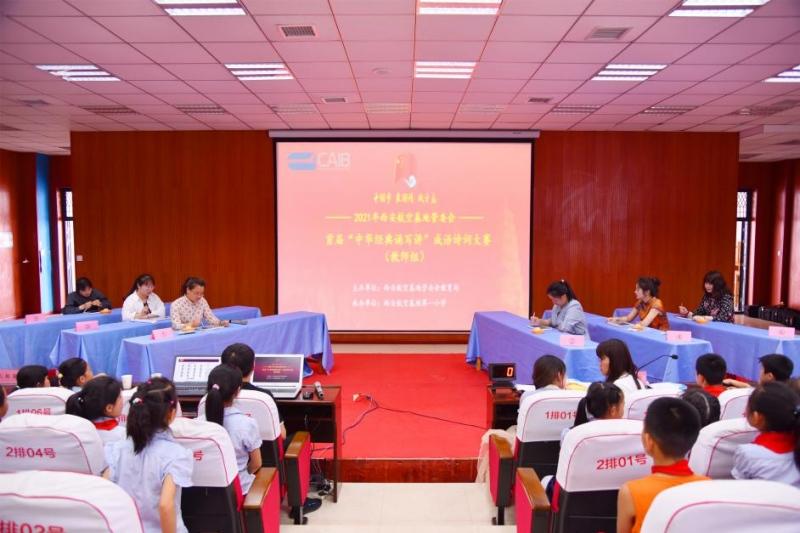 西安航空基地首届中华经典诵写讲诗词大赛成功举办