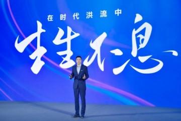 腾讯副总裁程武:构建新文创的新图景,在时代洪流中生生不息