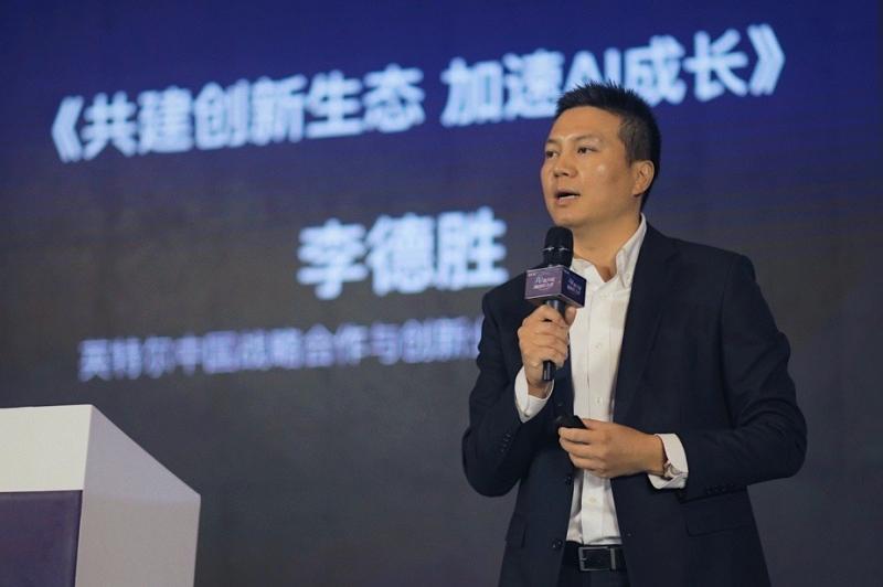英特尔李德胜谈AIoT应推动生态系统的规模化完善