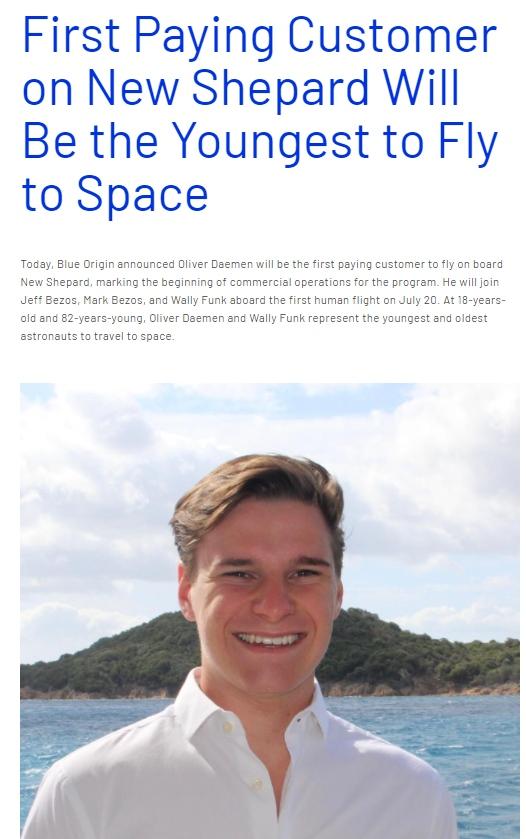 2800万美元拍下贝索斯太空行船票的赢家爽约18岁荷兰小伙入替