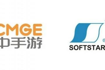 中手游完成对北京软星和仙剑奇侠传IP中国大陆地区权益的完整收购
