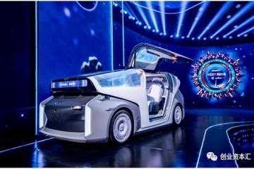 百度汽车机器人来了没有方向盘和踏板Apollo已服务40万+人次